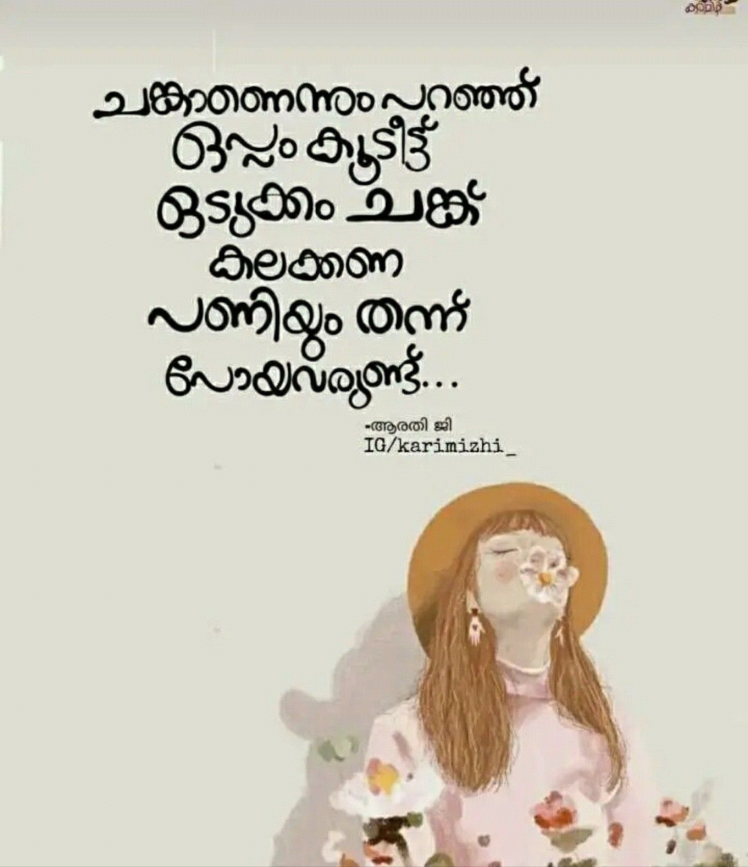Pin by Sumitha Sumi on malaylam..... Life quotes