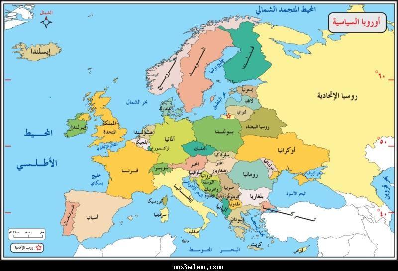 صور خريطة اوروبا كاملة دول و محافظات اوروبا Europe Map Map Europe