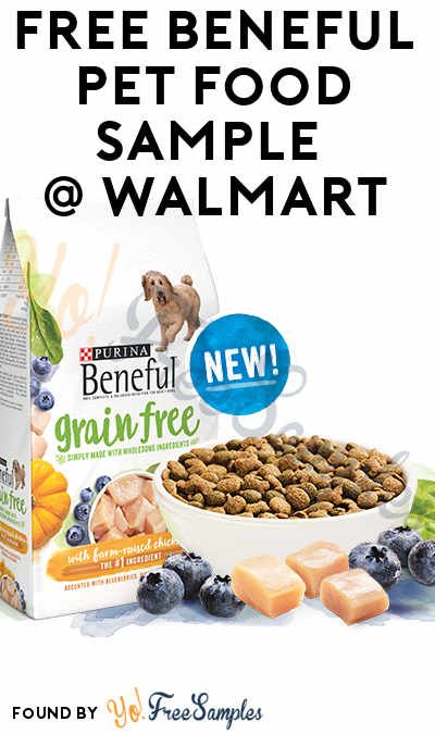 Free Beneful Dog Pet Food Sample From Walmart Free Dog Food