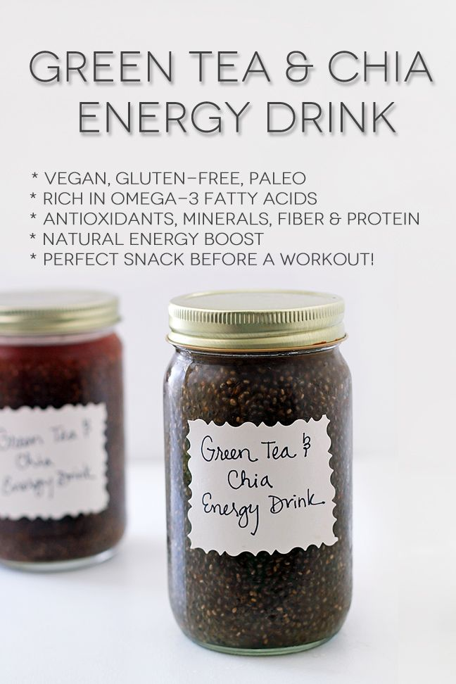 Green Tea and Chia Energy Drink -- the perfect natural boost before a tough workout!