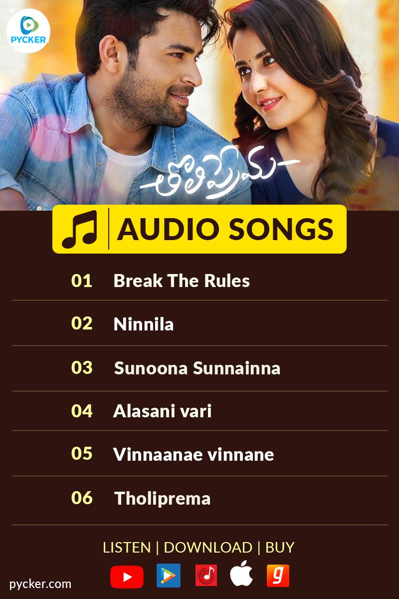 tholi prema telugu movie mp3 naa songs download