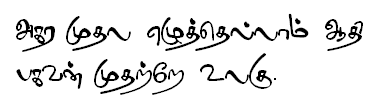 Design Tamil Fonts Free Download: Free Tamil fonts - Tscii Unicode TAB TAM etc. - for download rh:pinterest.com,Design