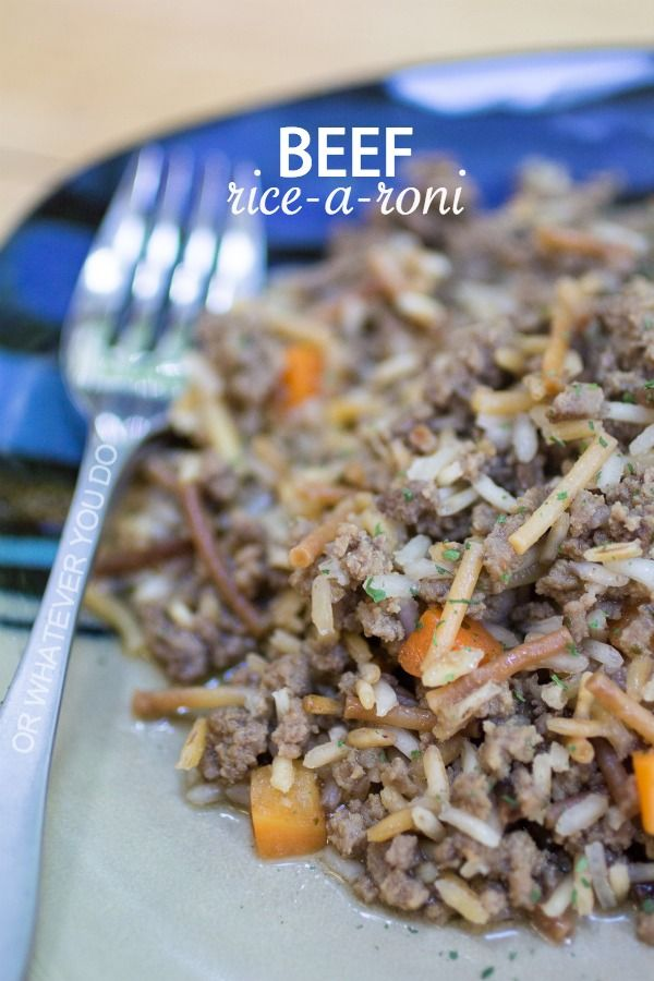 Homemade Beef Rice A Roni Recipe Rice A Roni Beef Recipes Food Recipes