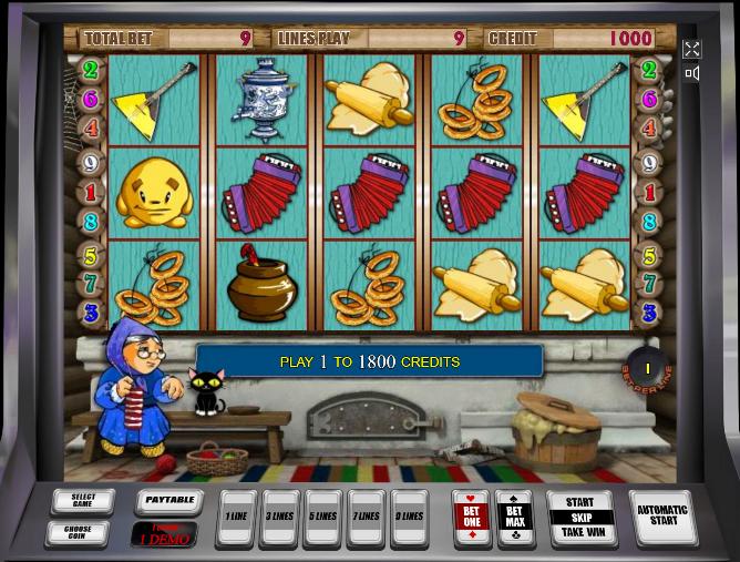 оригинальный автомат печки в казино вулкан