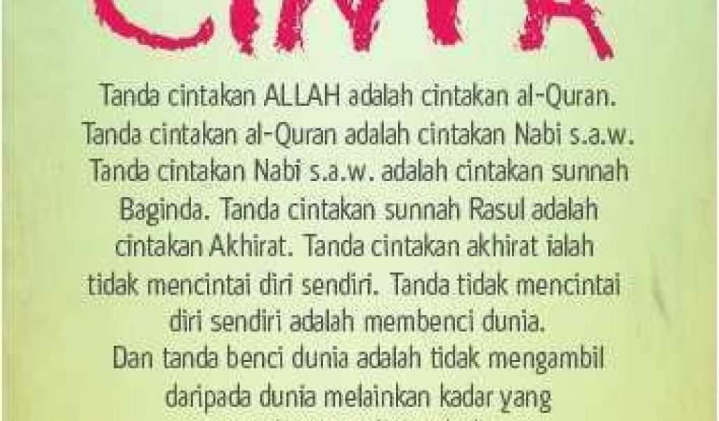 Hasil gambar untuk motivasi ibnu qayyim al jauziyah tentang quran