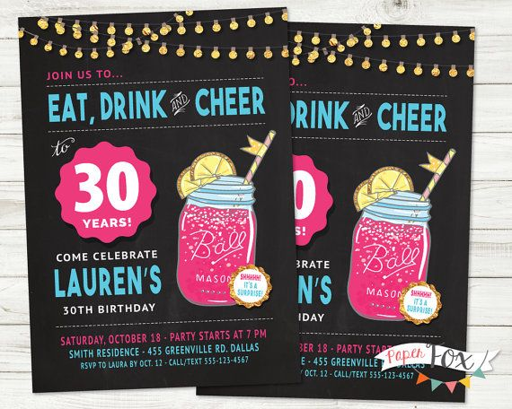 30th Birthday Invitation 40th By PaperFoxStudios