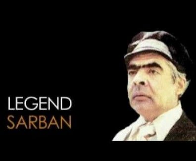 Download Complete Collection of Abdul Rahim Sarban Music Afghan-Mp3