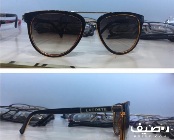 نضارات شمسيه Sunglasses Glasses