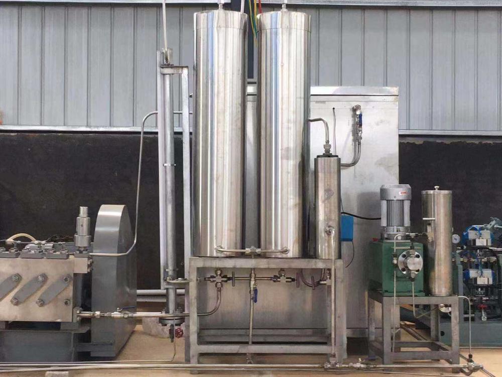 HA22035200 Supercritical co2 extraction equipment