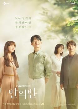 Catalogo Doramasmp4 Com En 2020 Drama Coreano Hombre Ideal Dorama True beauty (2020) drama 2020 kdrama romance drama mystery drama online free. doramasmp4 com en 2020 drama coreano