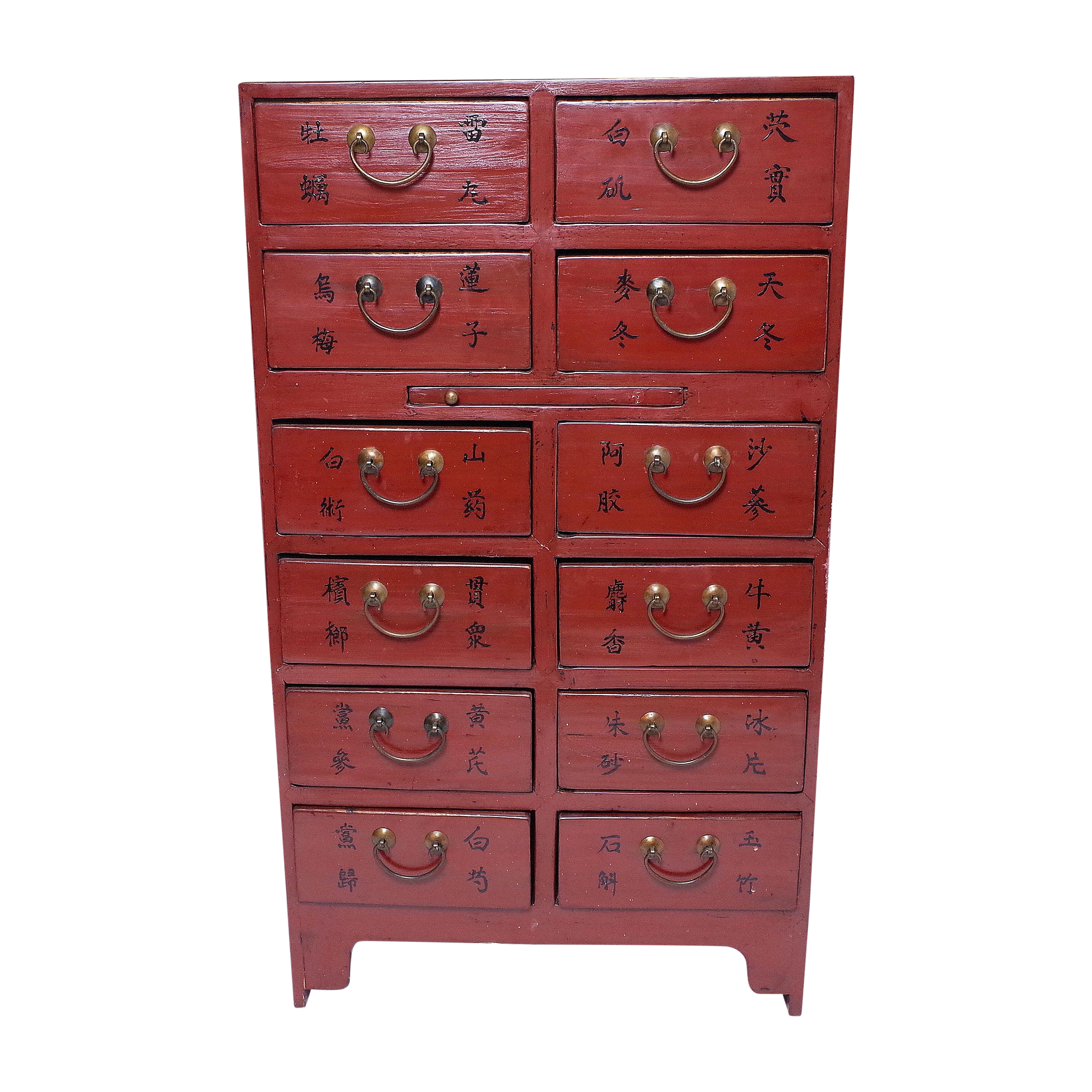 Vintage Chinese Apothecary Cabinet