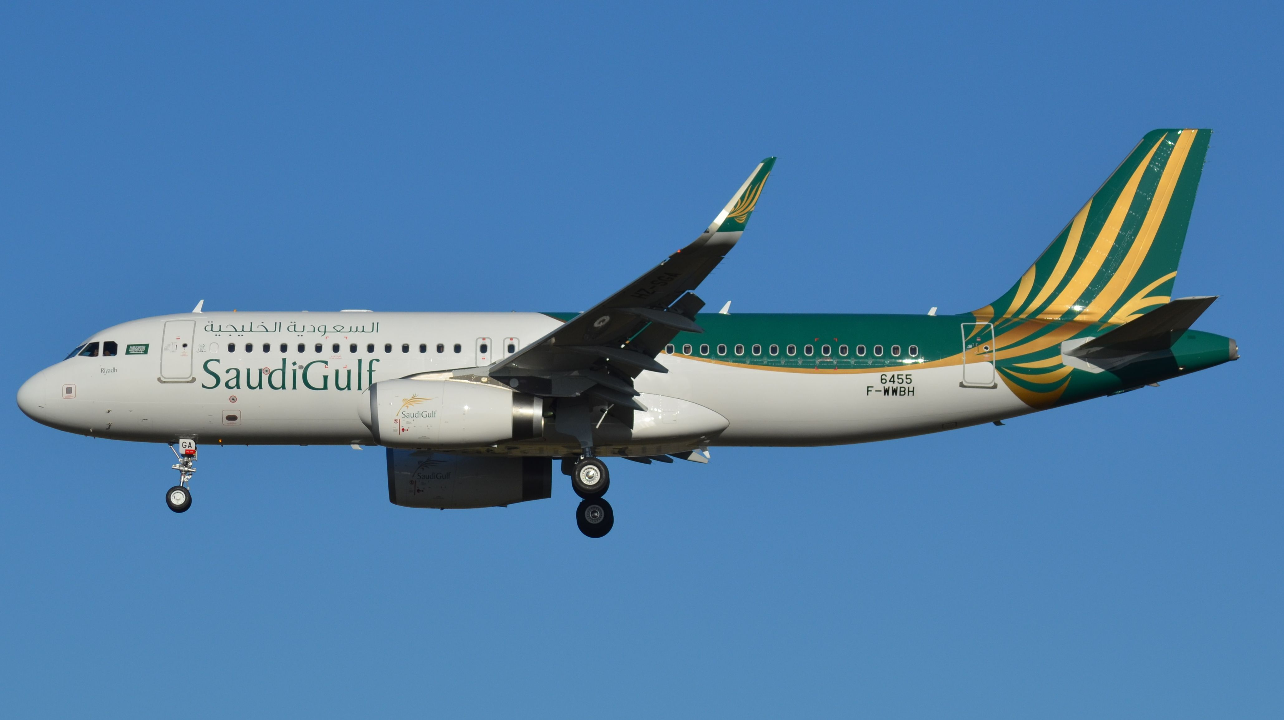 Saudigulf Airlines Orders 10 Airbus A320neos Airways Magazine Airlines Airbus Flight Offers