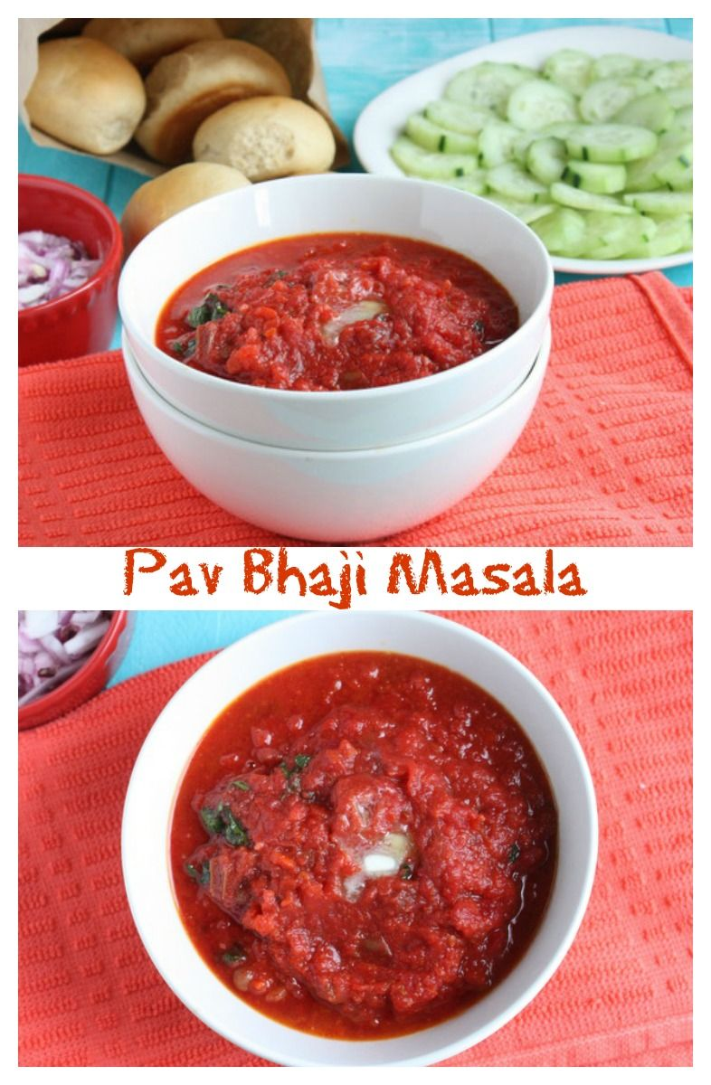 Homemade pav bhaji masala using pressure cooker dian food homemade pav bhaji masala using pressure cooker pav bhaji masalaindian food forumfinder Gallery