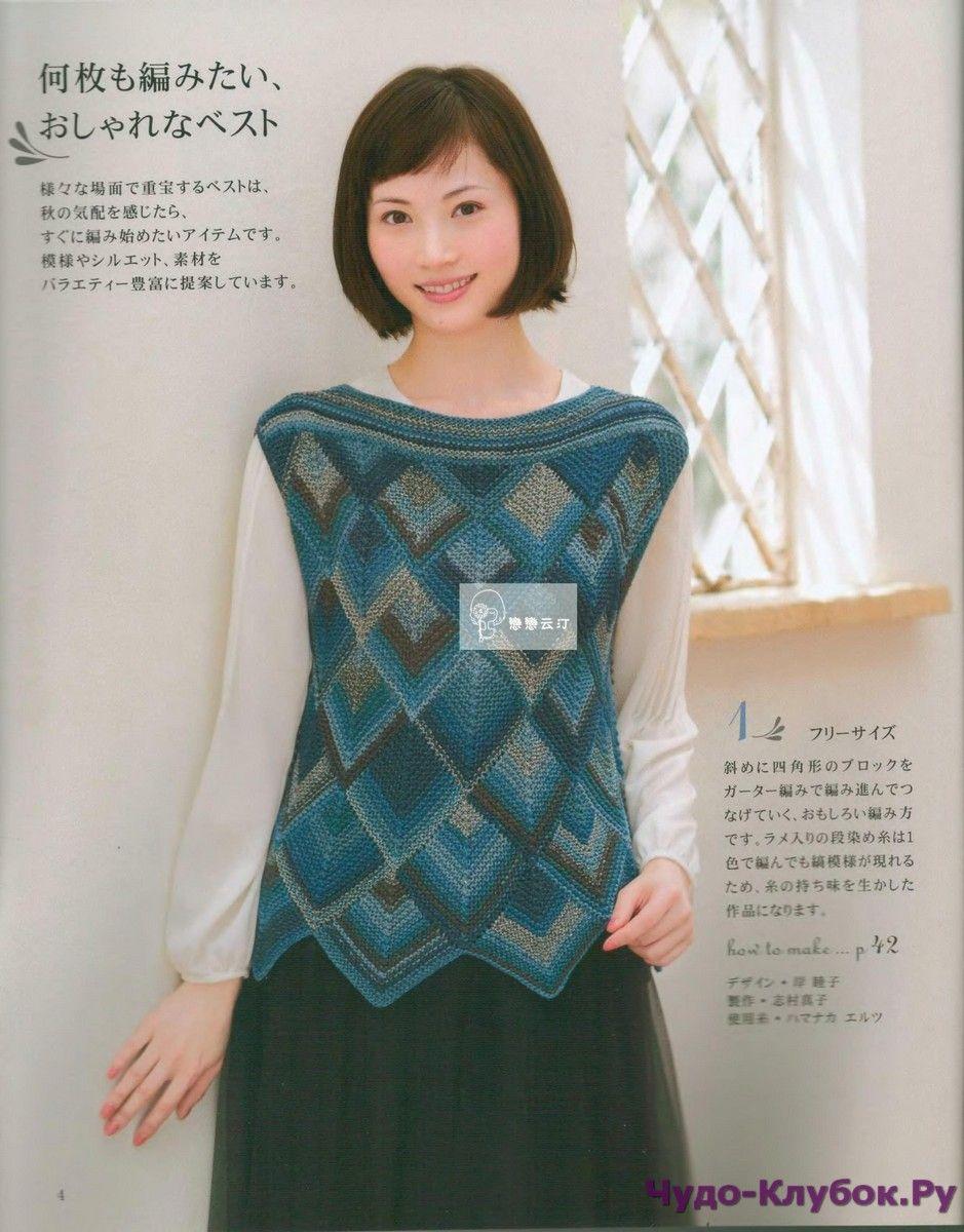 Let's knit series NV80417 2014 spkr Вязание, Свитер и