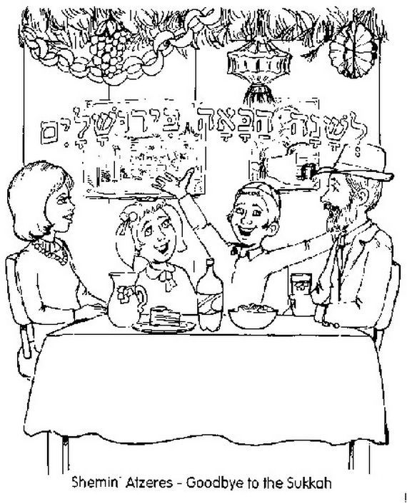 Sukkot Free Jewish Coloring Pages