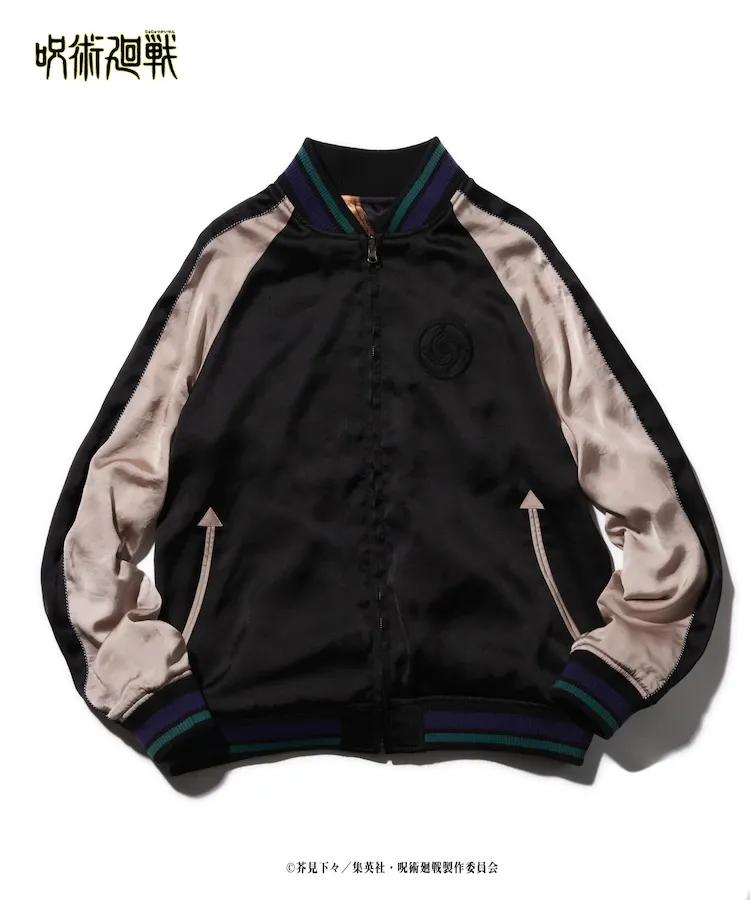 Jujutsu Kaisen X Glamb In 2021 Japanese Fashion Fashion Fashion Line