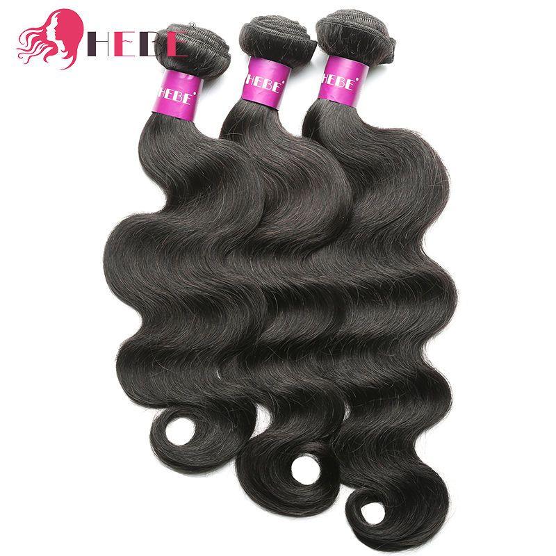 "Brazilian Body Wave Human Hair 3 Bundles 300g 12"" 14"" 16"" Hair Weave Hair Weft #HEBE #WaveBundle"
