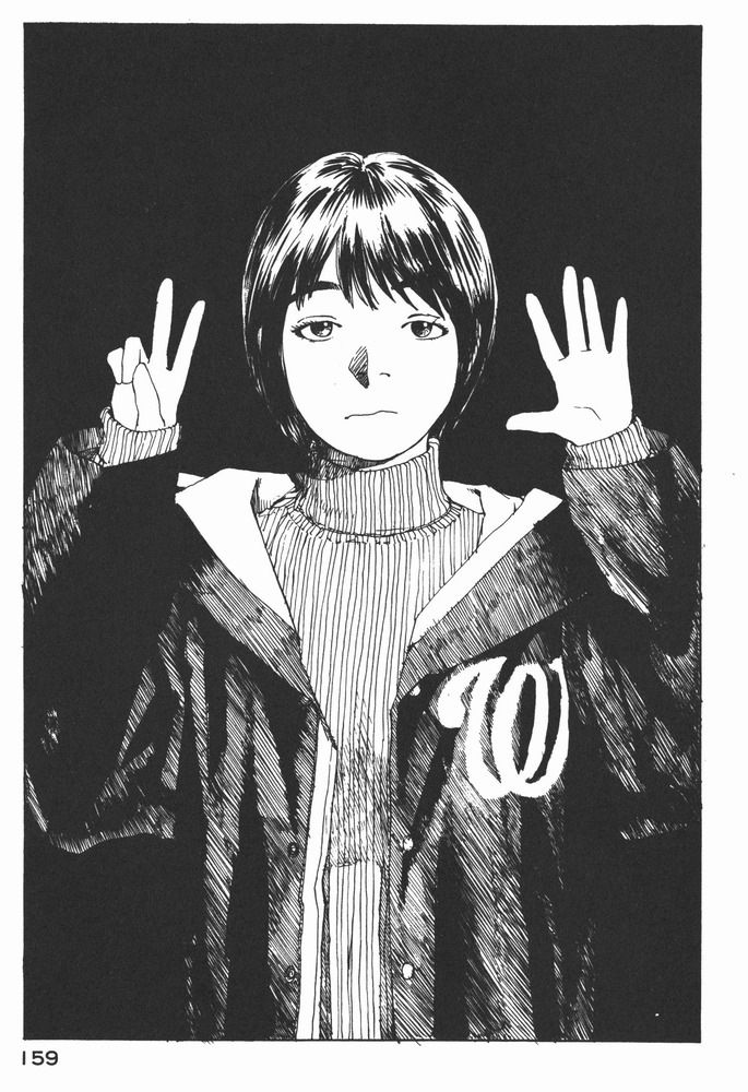 Mercurialblonde Kenji Tsuruta Dessin Manga Dessin Manga
