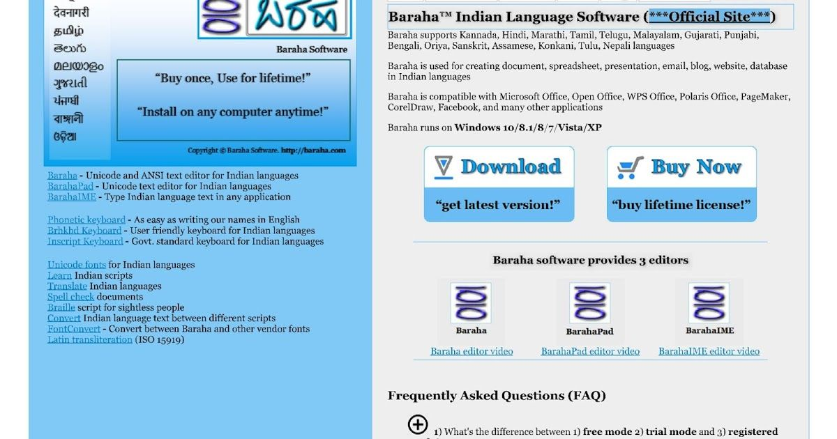 How to down load Baraha software to work on Face book, blogs