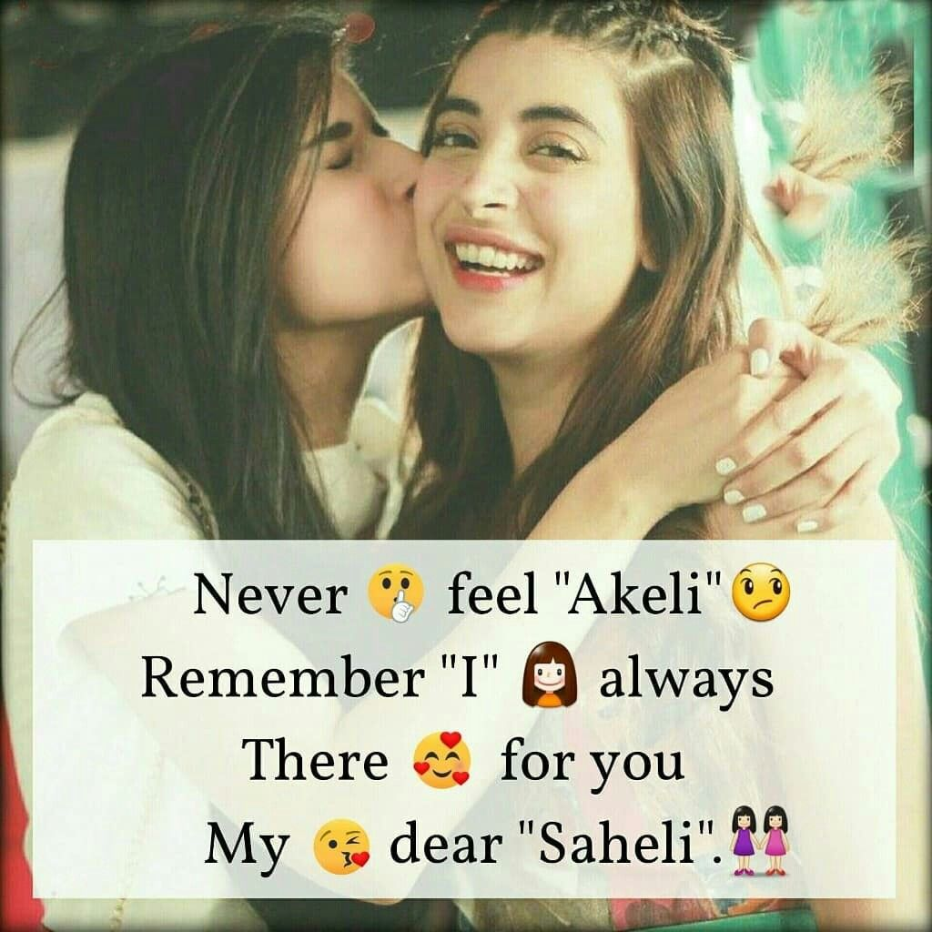 Lyf Bestest Friend Quotes Friendship Quotes Funny Real Friendship Quotes