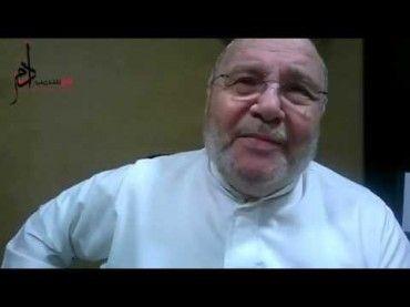 نصيحة الدكتور محمد راتب النابلسي بمناسبة قرب شهر رمضان المبارك ديننا الاسلام Fictional Characters Character John