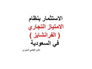 Pin By Rami Planet On نادي المحامي السوري Arabic Calligraphy Calligraphy