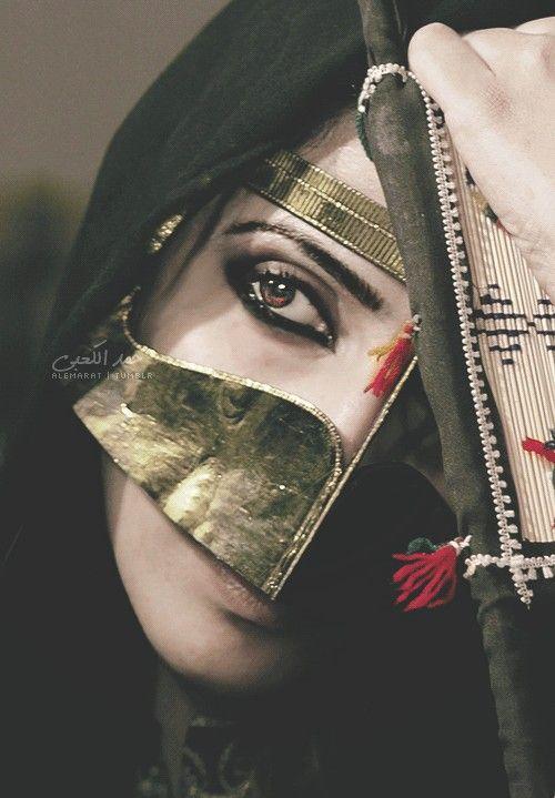 On Omesh Tumblr Arabian Women Arab Women Arab Beauty
