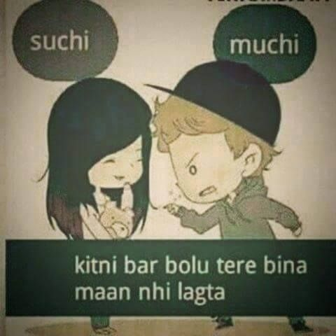 Whatsapp Dp Suchi Muchi With Images Cute Love Quotes Romantic