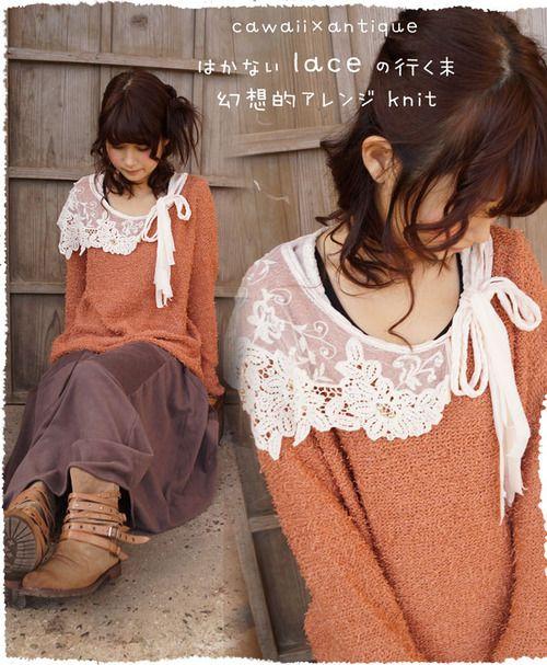 hearts and honey: Mori Girl Fall/Winter Essentials