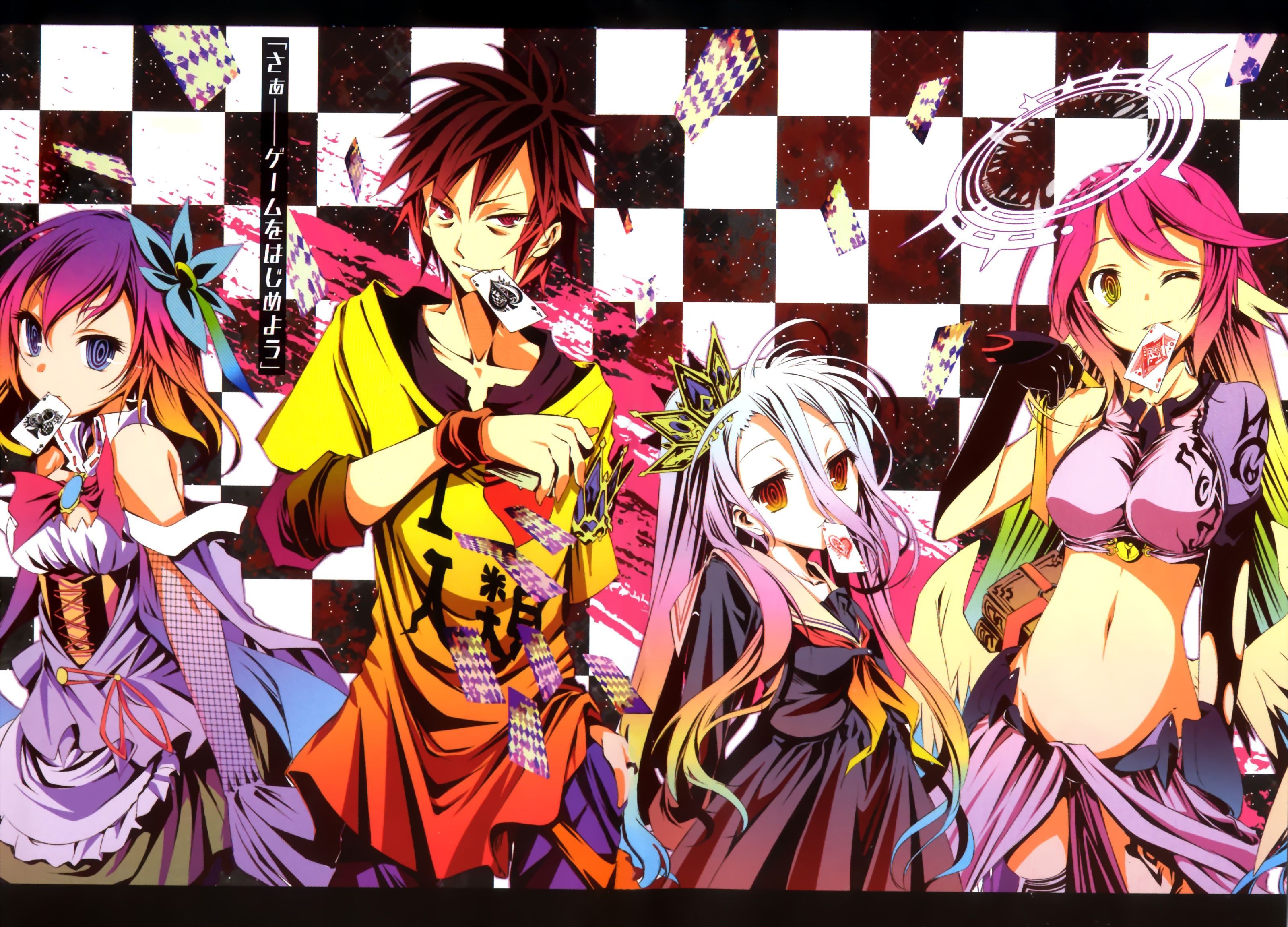Pin By Ani Sazu On No Game No Life Pinterest Games Manga And