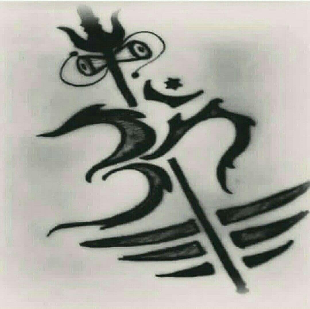 Pin by prashant baheti on shivadict pinterest lord mahadev lord shiva ganesh symbols tattoo ideas om religion doodles shiva ganesha buycottarizona