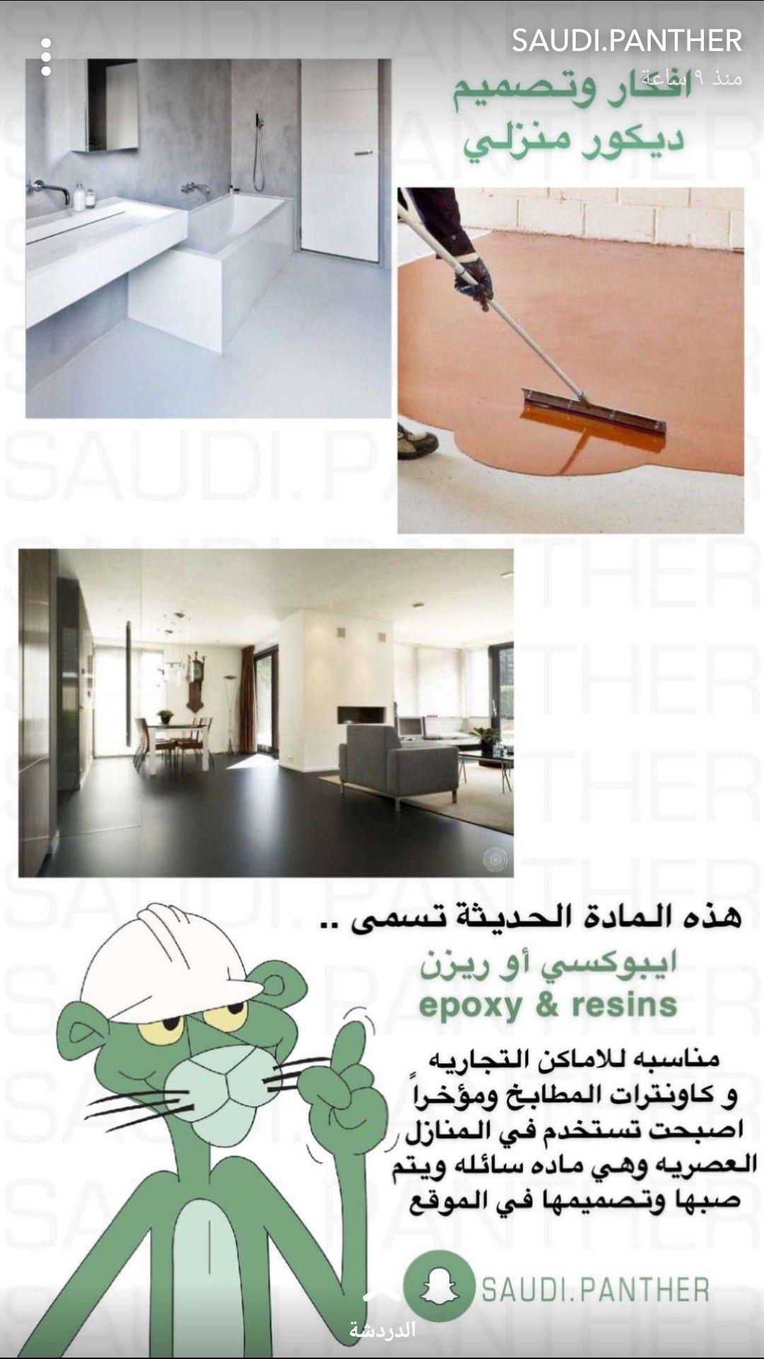 Narrowbalcony Home Room Design House Interior Decor Home Decor Kitchen