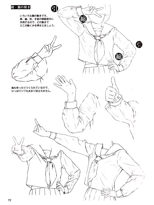 How to draw manga 800 different girl pose collection book anime books