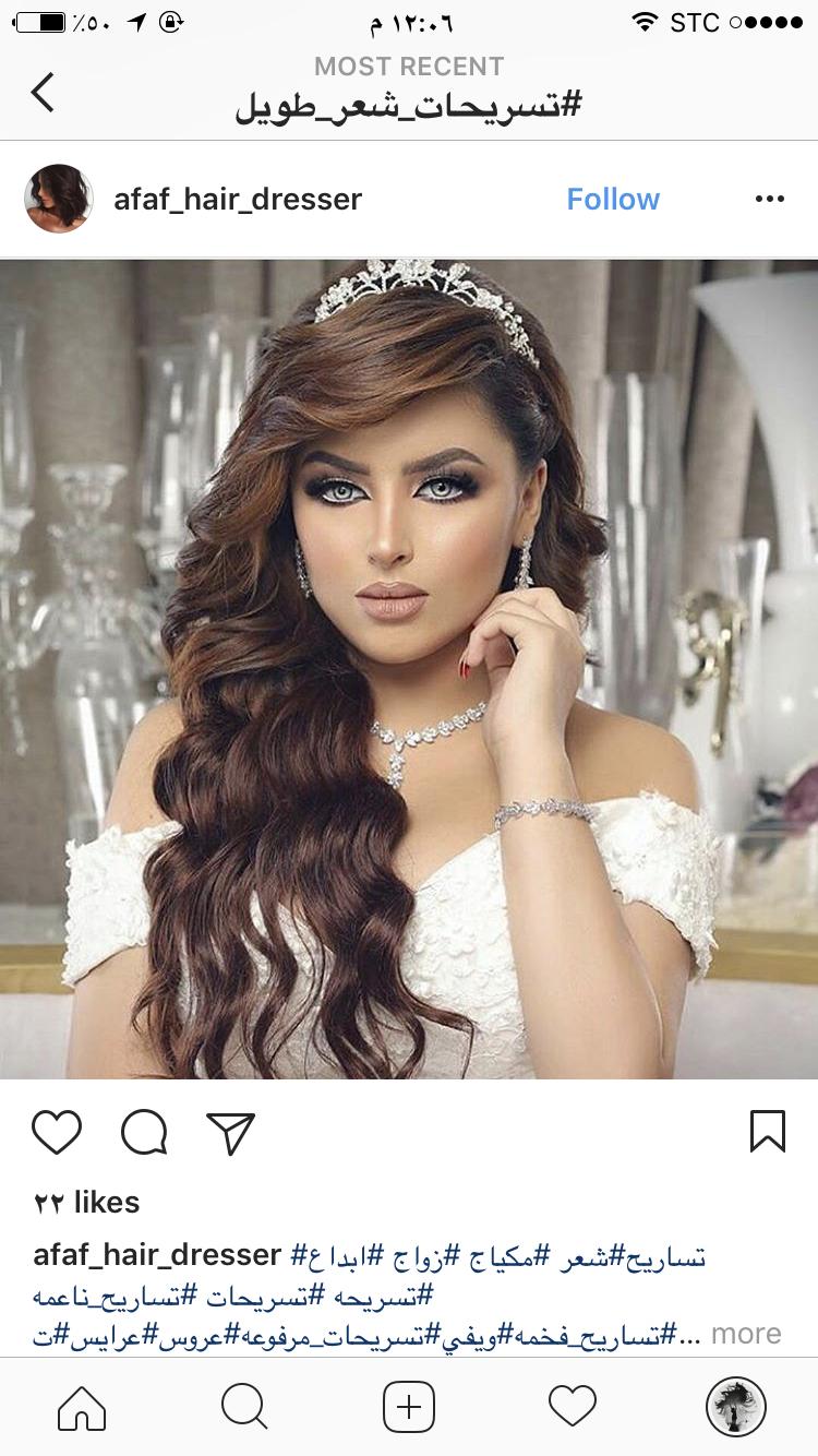 Pin By Hanan On تسريحه Crown Jewelry Crown Fashion