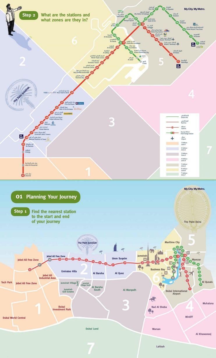 Dubai metro map maps pinterest uae and city dubai metro map gumiabroncs Gallery