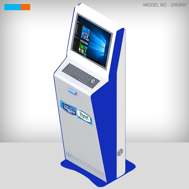 Kiosk Model 19kbrp Supplier In Saudiarabia Aflak Ksa Vision2030 Kiosksupplier Marvel Interactive Kiosk Kiosk Smart Device