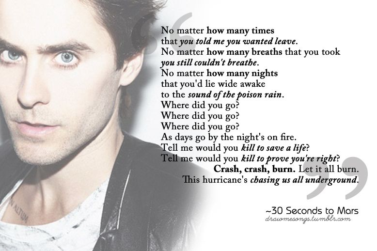 34 Thirty Seconds To Mars Ideas Thirty Seconds 30 Seconds To Mars Mars