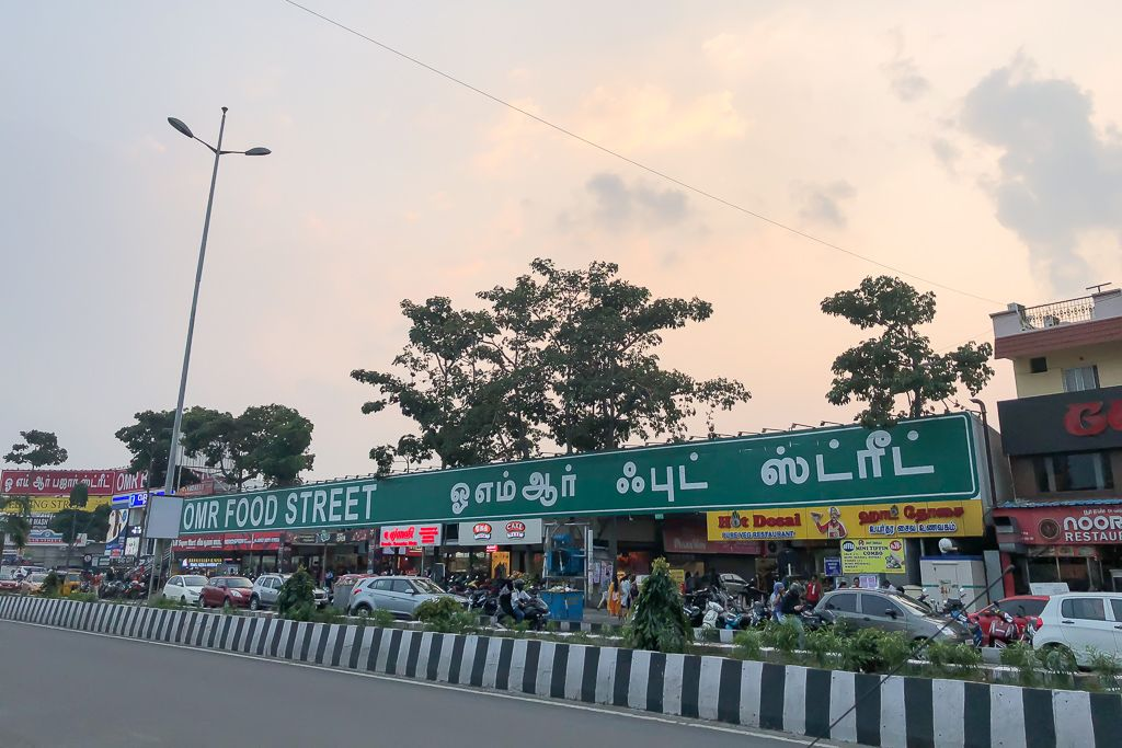 Memorable things to do in Madras aka Chennai, India is part of Chennai, How to memorize things, Madras, South india, Highway signs, India - Formerly known as Madras, Chennai is India's fourth largest city  Here are a few memorable things to do in a city known as the gateway to South India