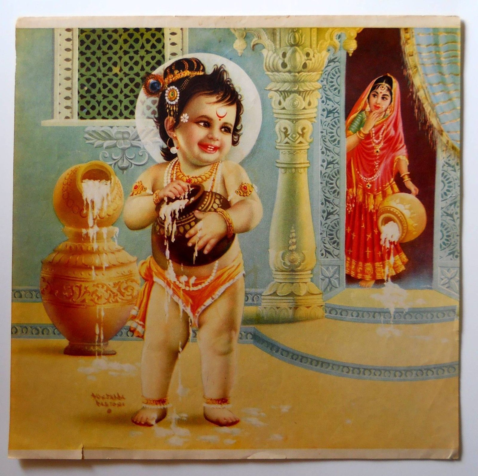 Calendar Art Of Hindu Gods : India vintage calendar print hindu god bal krishna gngp