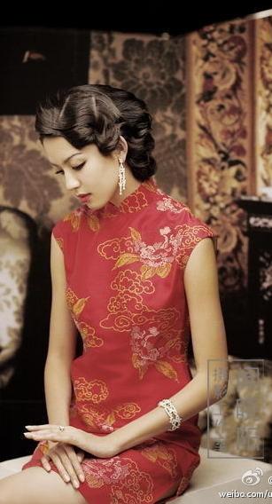 Cheongsam dress hairstyle
