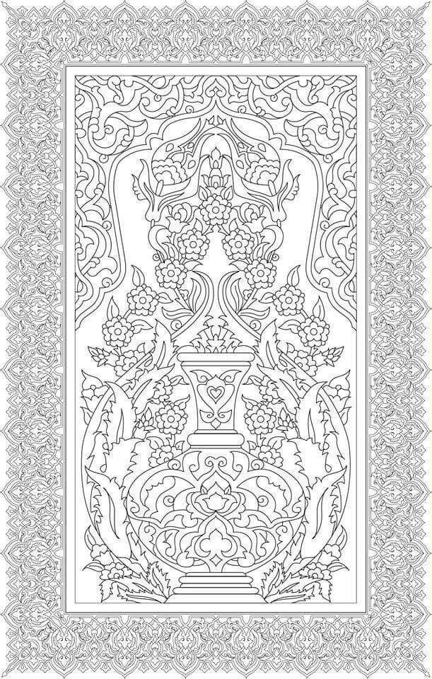 Pin de Drmahmoud Anan en Printing   Pinterest   arte Turco ...