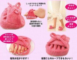 Slimming Weight Loss Pink Pig Slippers Non-slip Lose Health Care Shoes Dieting Legs Shoes by HINZ. $8.00. Size: approx  12*11*7cm. Package:    OPP bag, including 1pair * non-slip slimming slippers. Material:  cotton+lint. Needs  Fingers Slipper is the  figure of separated slippers. The half instep lets the foot heel lift-off, regardless of being walks favoring a lame leg perhaps under the heel presses. It will extend calves to thigh between muscles, lower part's curve w...