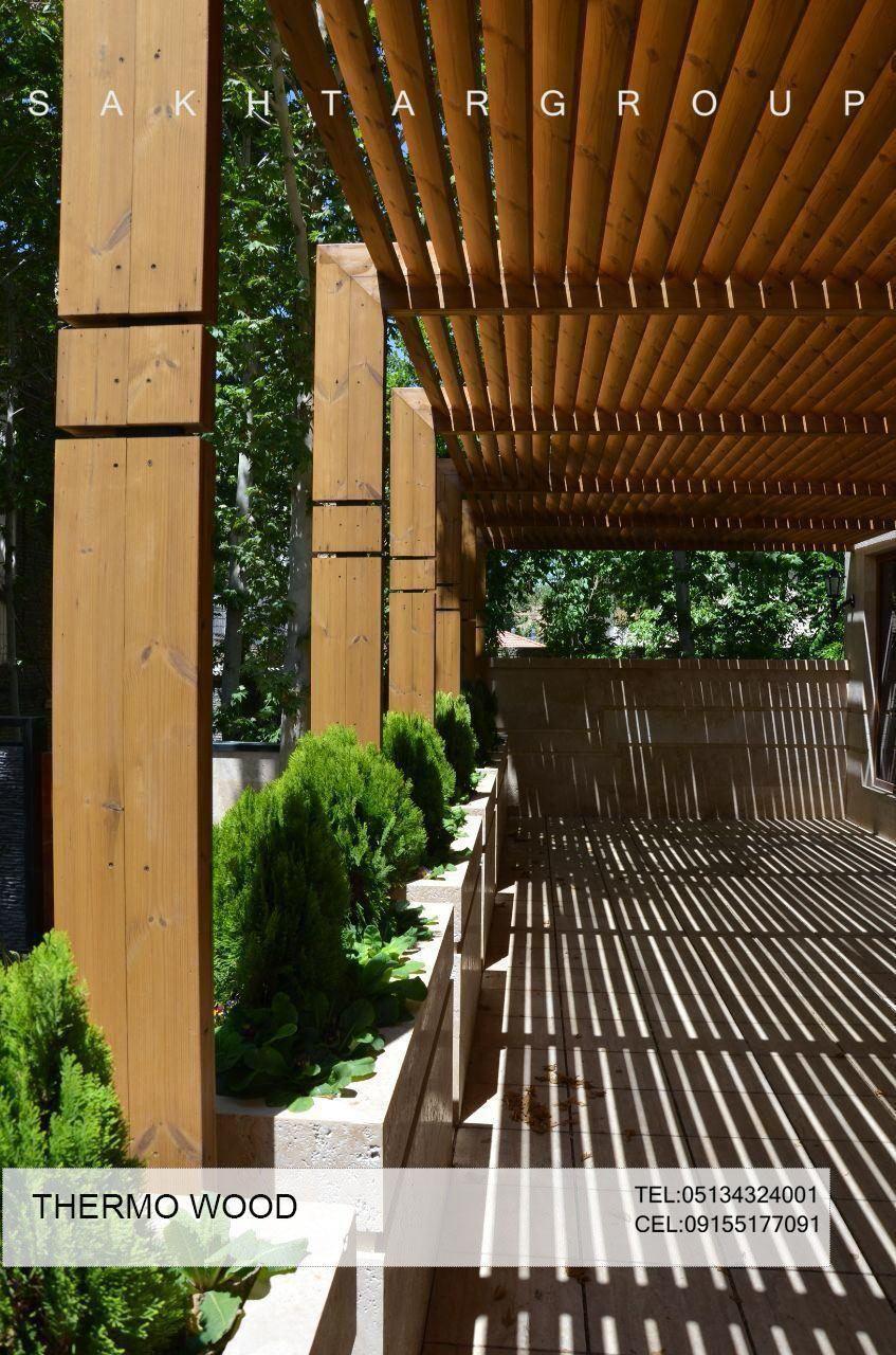 ترمو وود#چوب#نما#نمای چوبی#مشهد#ساخت وساز#شاندیز#اجرای نما#سازه های چوبی#معماری#طراحی#اجرا#ساختمان#خراسان#اپارتمان#خانه#چوب#چوبی#thermowood#mashhad#choob#sakhteman#ejra#nama#wood# iran#khorasan#shandiz#thermo#facades#
