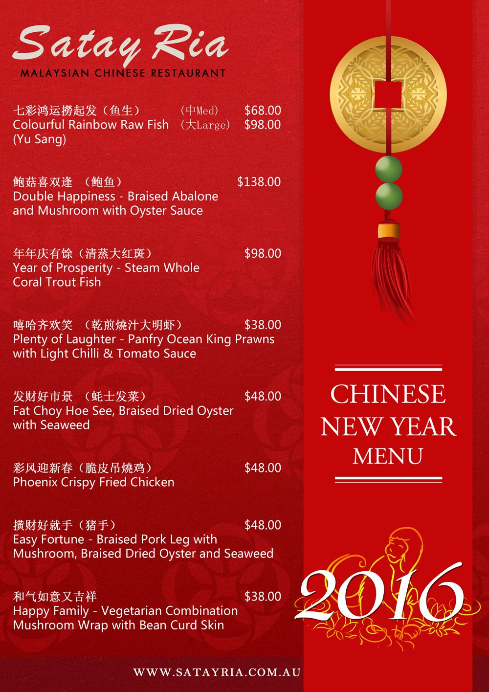 Pin by 杨杨 on chinese new year New year menu, Chinese