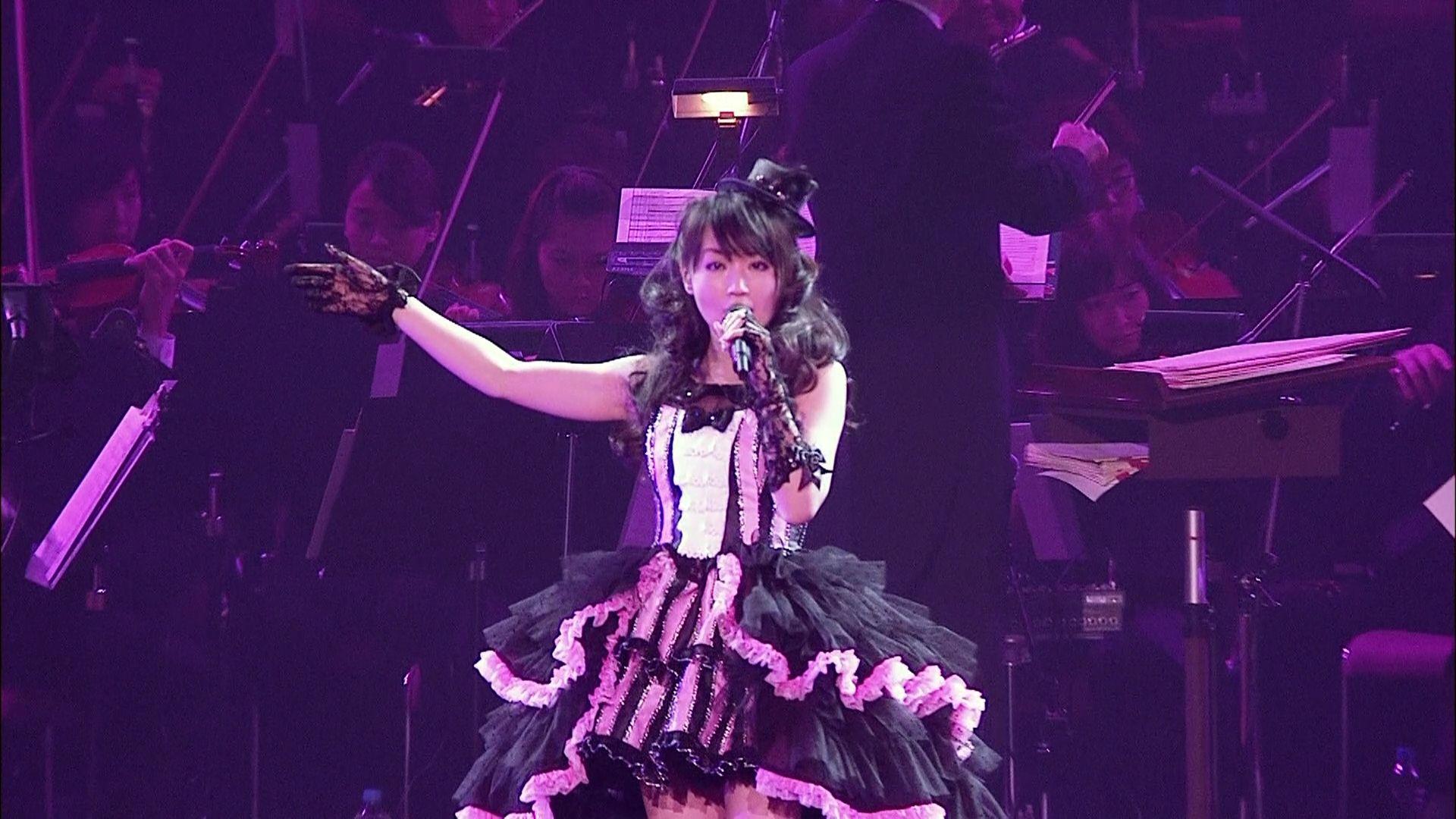 Nana Mizuki Live Grace Orchestra (review) | Nana, Mizuki, Orchestra