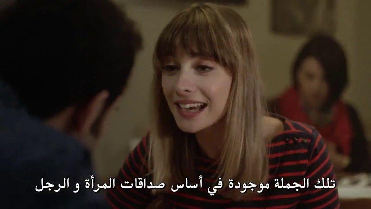اجمل فيلم تركي رومانسي اجمل رائحة في الدنيا مترجم للعربية Movies