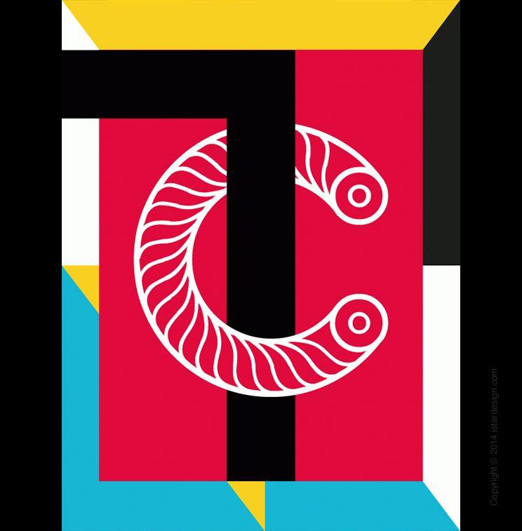 Marco Oggian is a graphic designer. His works on iStar Design Blog on www.istardesign.com