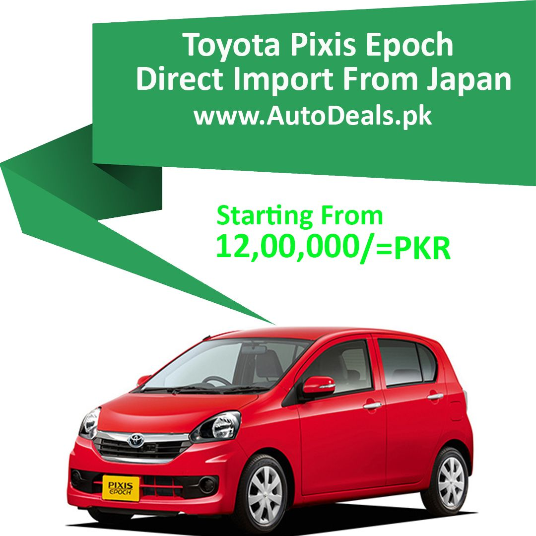 Pin by AutoDeals.pk on Random Toyota price, Toyota