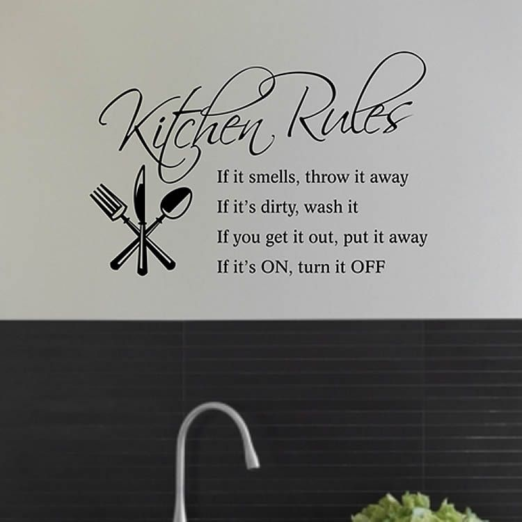 kitchen rules wall quote sticker wall stickers quotes wall quotes kitchen rules on kitchen decor quotes wall decals id=82968