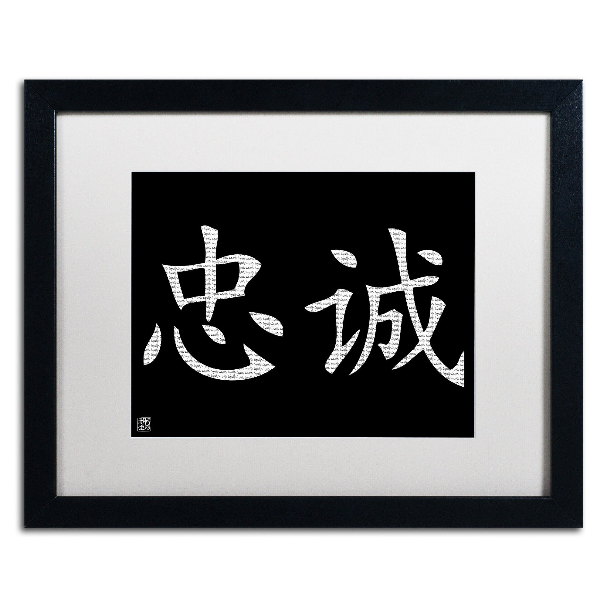 Loyalty-Vertical White\' by Giclée Framed Graphic Art   Chinese ...